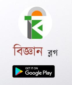 Biggan Blog Android App